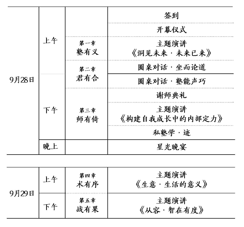 6_画板 1.png
